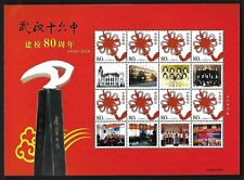 China 2010 80 Years of Wuhan No. 16 Middle School Special S/S 武汉第十六中学  同心結