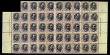 PERU 1894 Pres. Remgio Bermudez Ovpt. 2c violet  Sc# 120 MNH large block of 49