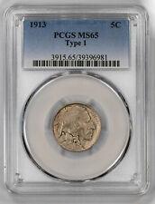1913 BUFFALO NICKEL 5C TYPE 1 PCGS CERTIFIED MS 65 MINT UNCIRCULATED (981)
