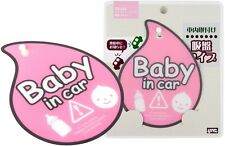 JDM Yac Car Badge TS-223 Baby In Car On Board Emblem Swing Sign Safe Suction Cup