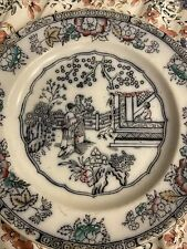 """Antique Ashworth Brothers Chinese Pattern 16210 Ls&S Dinner Plate 10"""" 1861-1890"""