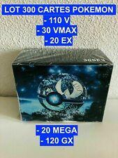 LOT 300 CARTES POKEMON FRANÇAISES V/VMAX/EX/GX/MEGA LIVRAISON RAPIDE ET GRATUITE