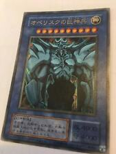 Japanese Yugioh Obelisk Replica 15AY 15th Anniversary Ultra Rare Mint