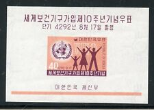 Korea Scott#292a Souvenir Sheet Mint Nh-Scott$12.00