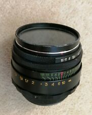 Helios 44-2 58mm f2 Lens M42 Mount