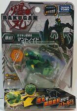 Bakugan Japanese Mantonoid Green Ventus NIP Battle Planet