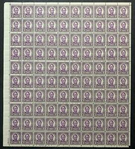 US #635 1927 3c Lincoln Sheet of 100, Violet P# 19111. MNH F-VF