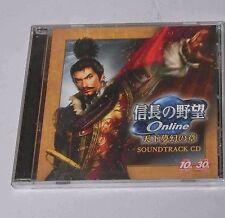 Promo CD) Nobunaga's Ambition Online Tenkamugennosyo Game Soundtrack Kenji Kawai
