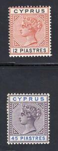 1884-96 Cyprus. SC#35,37. SG#47,49. Mint, Lightly Hinged, VF.