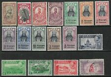 ETHIOPIA Interesting Early Mint & Used Issues Selection (Aug 206)