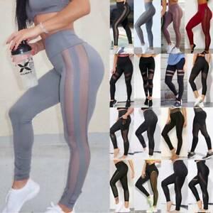 Women's High Waist Leggings Yoga Pants Mesh Sports Fitness Running Trousers M