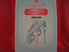 "Studio Ghibli ""Concert Arrange"" Piano Sheet Music Book"