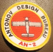 Air Plane AN 2 ANTONOV Lines Ways АН Cargo Craft Plane Lines Transport Aviation