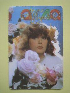RARE Russian Singer ALLA PUGACHEVA 1984 Souvenir Pocket Calendar