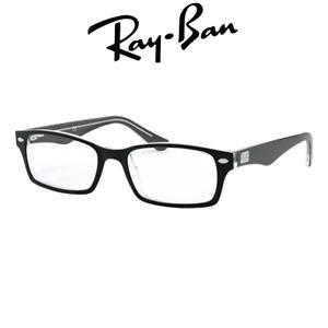 Computer Reading Glasses Ray Ban 5206 2445 Havana On Green 52 18 140 + Hoya Lens