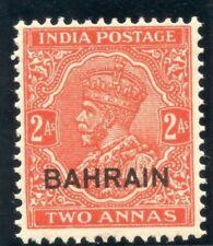 Bahrain 1937 KGV 2a vermilion (small die) MLH. SG 17a. Sc 19a.