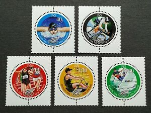 1996 New Zealand Sports Atlanta Olympic Games 5v Stamps Mint NH