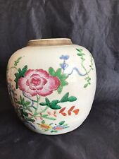 Chinese Famille rose floral Ginger Jar,Qianlong 1736-1795,17cm Tall.