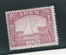 Aden - 1937 KG VI Definitive Eight Annas value - Lightly mounted mint