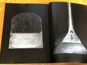 Japanese Carpenter's Tools Edged Tools Blacksmith Book Chiyozuru Korehide #1181