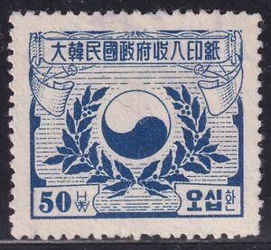 KOREA STAMP  50 hw blue revenue stamp used