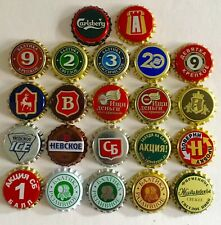 22 Diff Unused Beer Bottle caps ~ World Brewery Beer Crowns ~ Uncrimped Caps