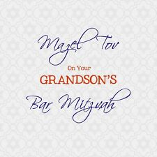 Mazel Tov On Your Grandson's Bar Mitzvah, Bar Mitzvah Greeting Card BRF0022