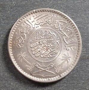 Saudi Arabia, Silver 1/4 Riyal, AH1354 (1935), BU