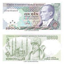 Turkey 10000 (10,000) Lira 1970 (1989) P-200 Banknotes aUNC About UNC