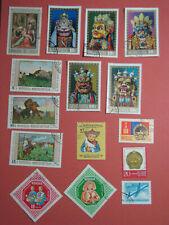 Set of 15 Art Stamps Mongolia Mongol Shuudan Tibetan Masks Horses