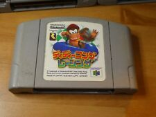 GAME/JEU SNES KONAMI SUPER NITENDO JAPANESE Diddy Kong Racing 64 NUS-NDYJ-JPN **