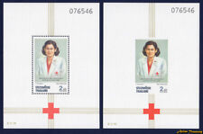 1991 THAILAND PRINCESS SIRINDHORN RED CROSS STAMP SOUVENIR SHEET S#1384a PAIR