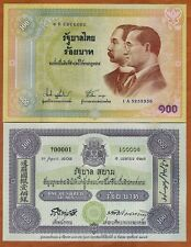 Thailand, 100 Baht, ND (2002), P-110, UNC   Commemorative, Kings Rama V and IX