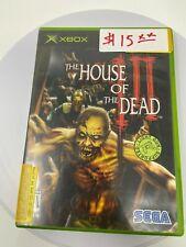 House of the Dead III (Microsoft Xbox, 2002) no MANUAL