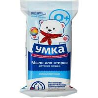 "Soap ""Umka"" for washing children's things, 100 g"