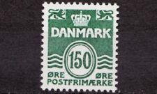 Denmark 1982 Mi 752 Definitive Wavy Lines MNH