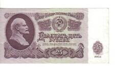 RUSSIA, 25 RUBLES, LENIN @ L, 1961