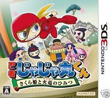 Used Ninja JaJaMaru-kun: Sakura-hime to Karyu NINTENDO 3DS JAPANESE  IMPORT