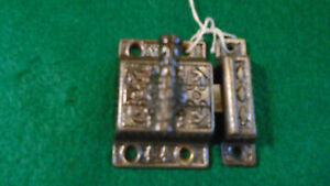 VINTAGE EASTLAKE CABINET 'T'  LATCH w/MATCHING KEEPER - (A-123)