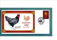2017 YEAR OF THE ROOSTER SOUVENIR COVER- ANDULUSIAN ROOSTER
