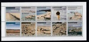 DJIBOUTI Landscapes MNH sheetlet