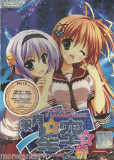 DVD Hoshizora e kakaru hashi (TV 1 - 12 End) DVD + Free Postage with Tracking