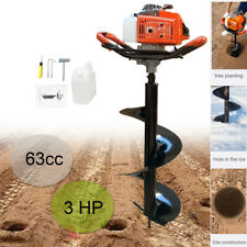 63cc 2 Stroke 3 Hp Petrol Earth Ground Drill Earth Auger Fence Post Hole Digger