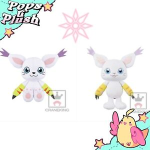 I Love Tailmon/Gatomon plush 24 Cm 💝✨ (2 Diff Colours) Limited Edition~ 🍀🍀🍀