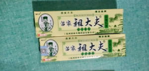 Herbal cream Itching Treatment Skin Allergy Ointment, EU SELLER