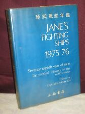 JANE'S FIGHTING SHIPS 1975-76 TAIWAN EDITION DUST JACKET 11/17