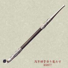 New!! Japanese Tsuge EDO SAMURAI Kiseru Smoking Pipe Rising Dragon Silver 21cm