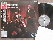 OSCAR PETERSON We Get Requests JAPAN LP Audiophile 180g UCJU-9005 OBI 2004 issue