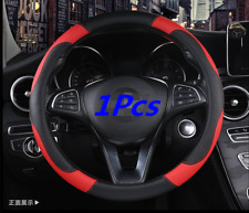1Pcs 15''&38cm Car Black And Red PU Leather Non-slip Sport Steering Wheel Cover