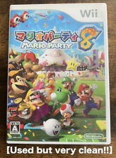 Mario Party 8 Nintendo Wii Japan version Complete with Cartridge Case and Manual
